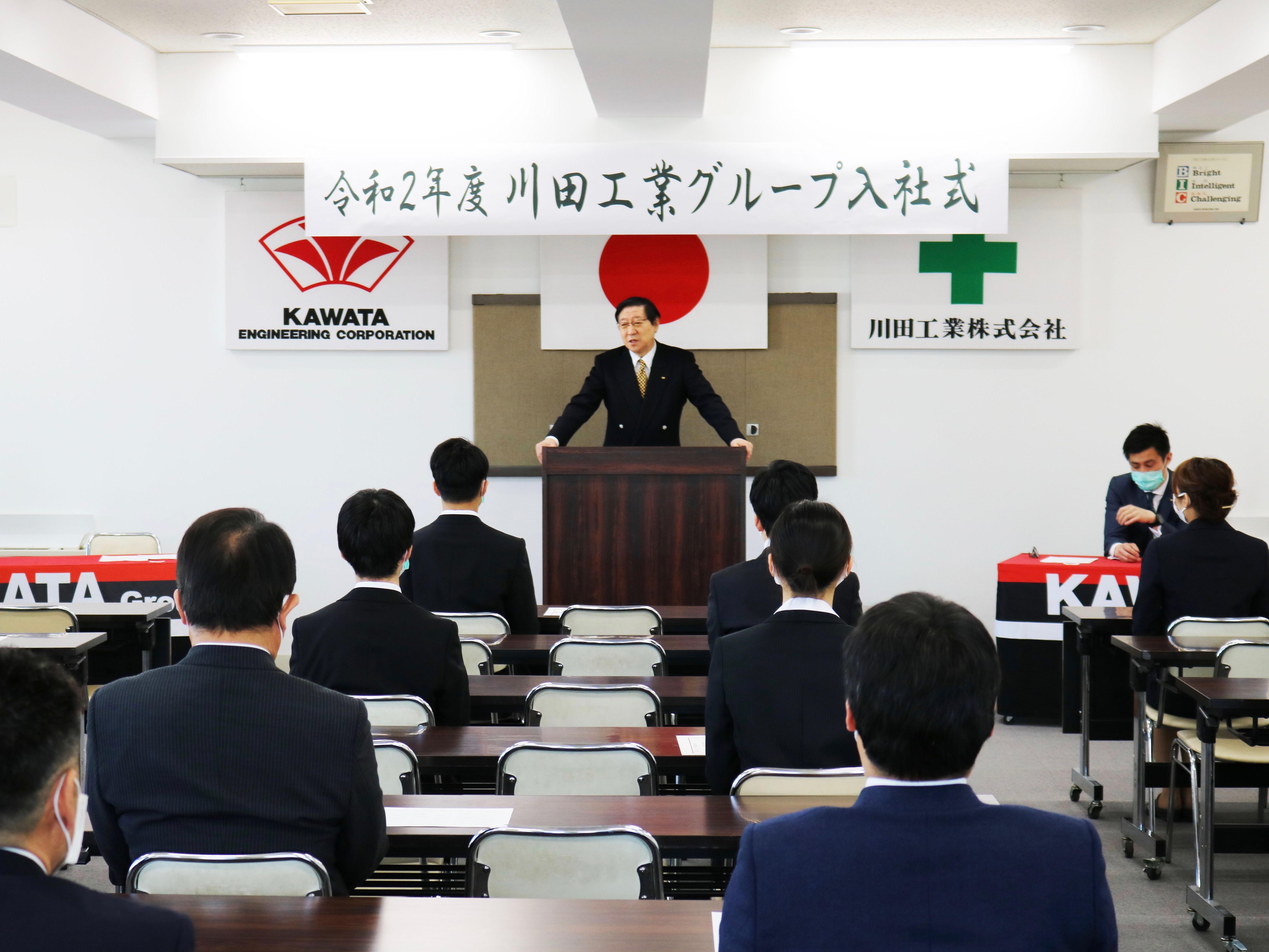 川田工業入社式