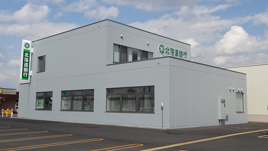 >北海道銀行 音更支店