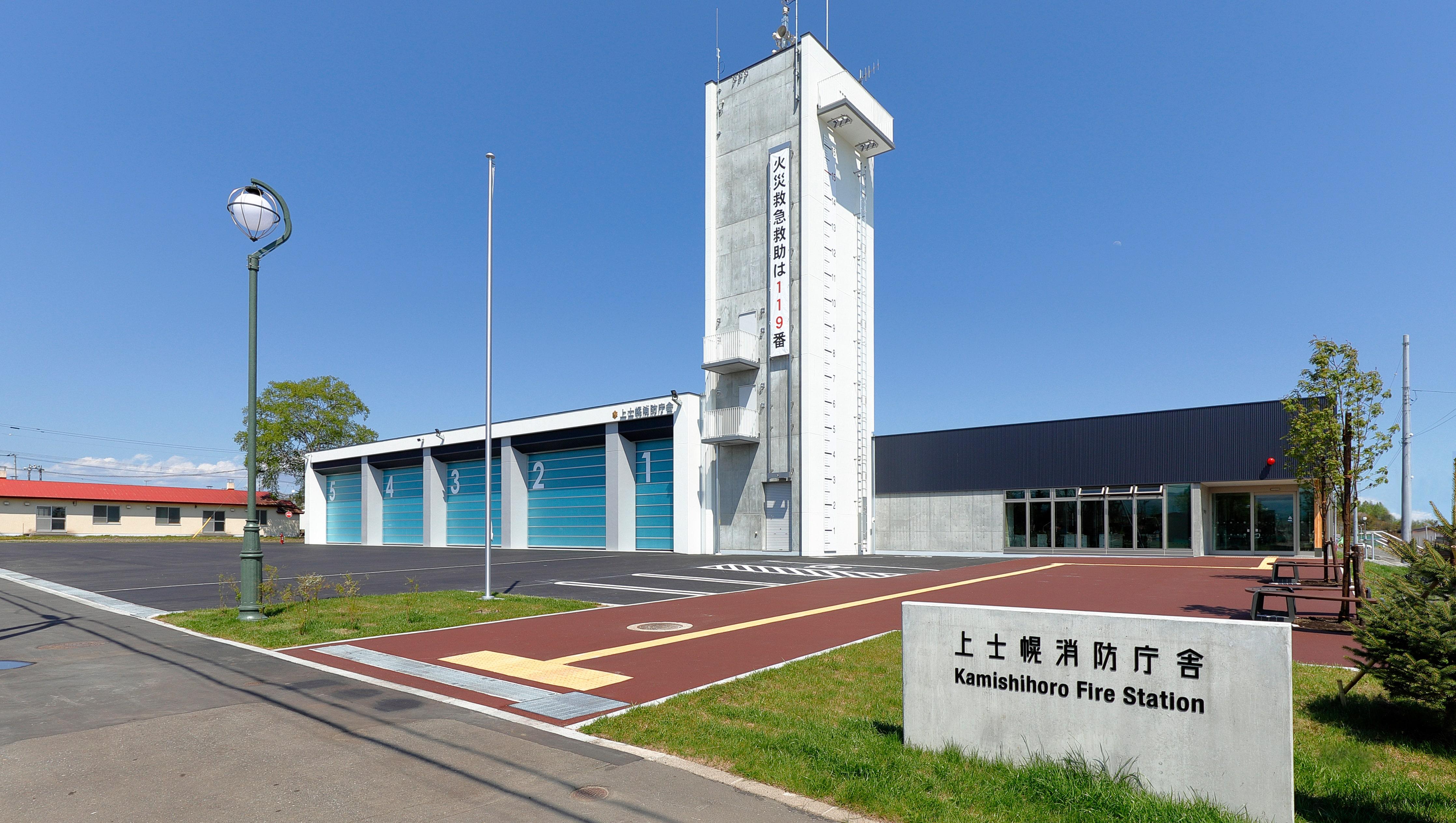 >上士幌消防庁舎